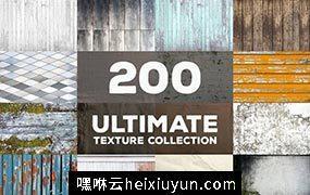 200个质感强烈的背景纹理素材 Ultimate Textures Package #367951