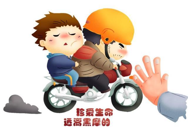 你还敢坐黑摩的吗?当事人发生交通事故导致死亡维权有多难