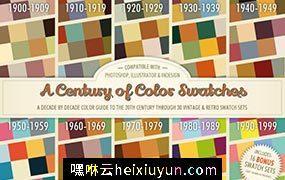 百年色彩流行表 A Century of Color Swatches #171125