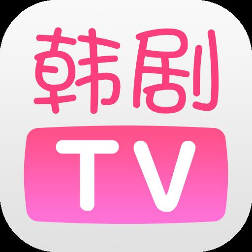 韩剧TV优化版