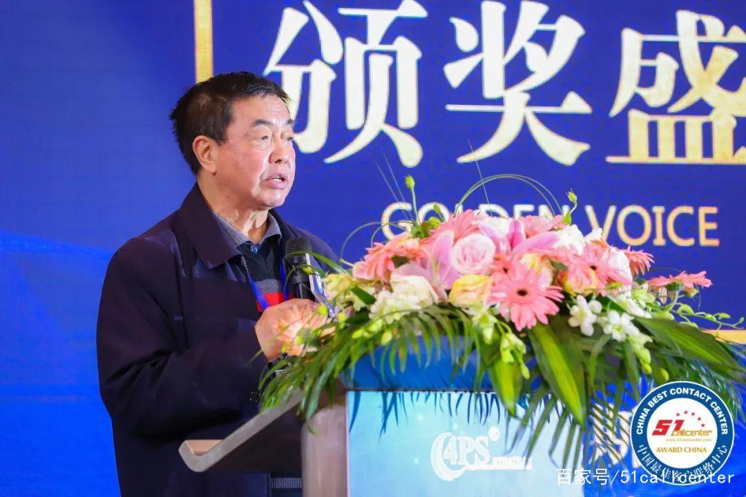 中共中央宣传部原办公厅主任薛启亮开幕