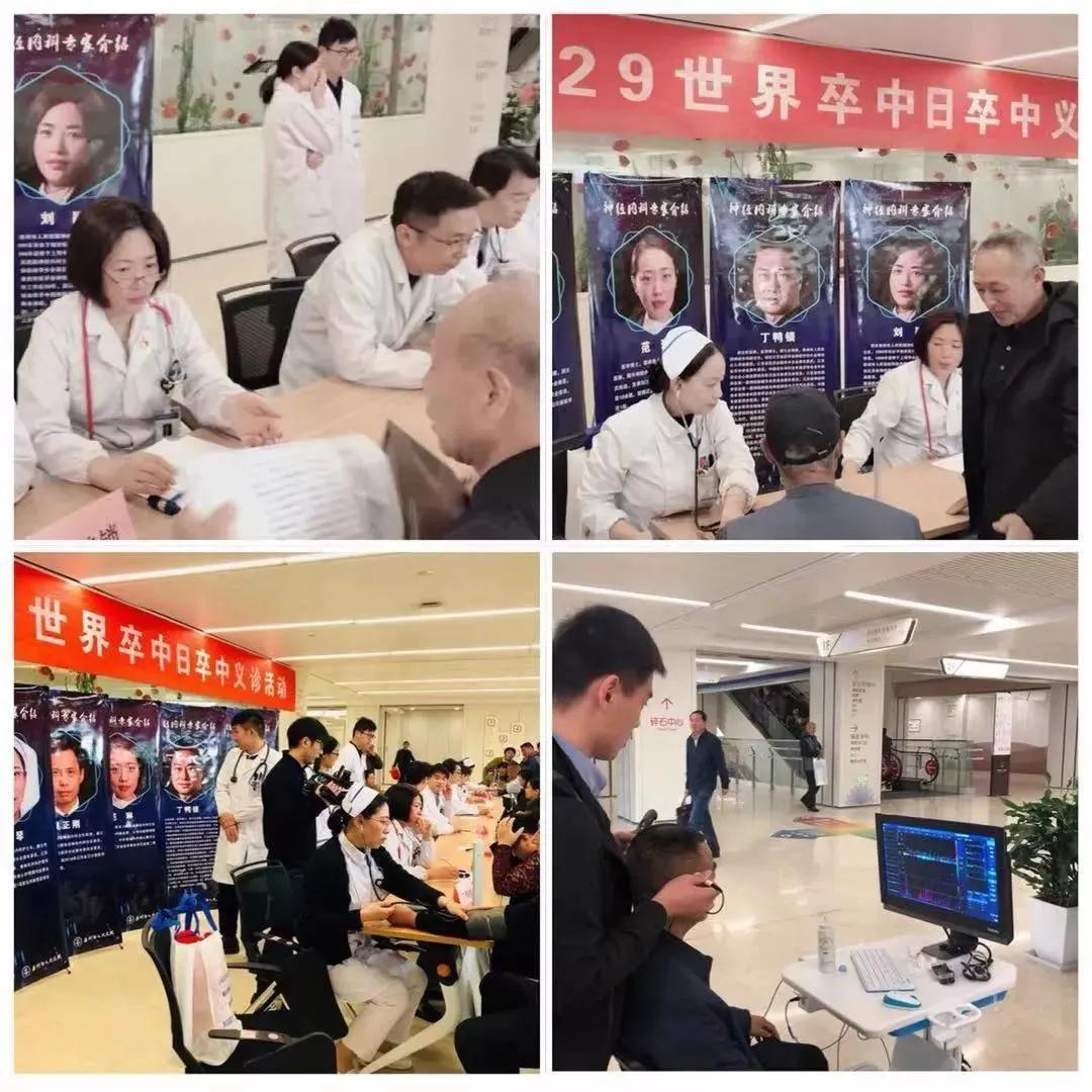 泰州市人民医院获国家高级卒中中心称号,泰州独此一个