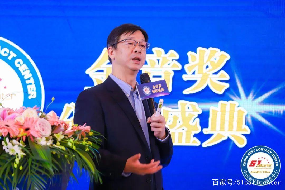 联想集团副总裁吕再峰