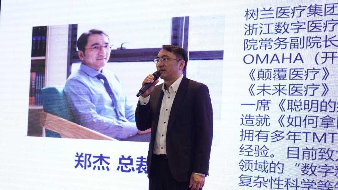 第三届浙江省间质性肺疾病诊治整合高峰论坛顺利闭幕