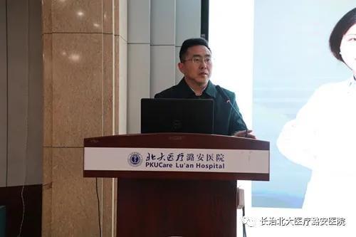 北大医疗潞安医院召开「出凝血疾病指标解读与应用」培训