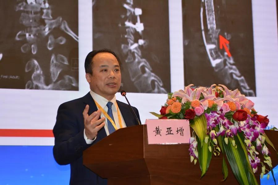 脊柱外科专家齐聚萧山,共同研讨脊柱畸形学术新进展