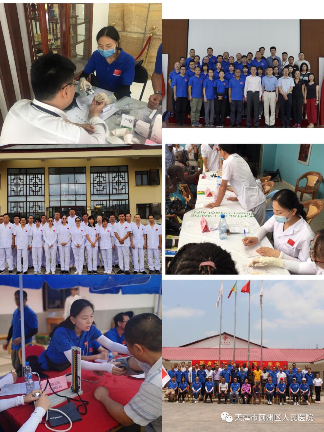一年之期 不负韶华——蓟州区人民医院援非医疗队员王敬军载誉归来