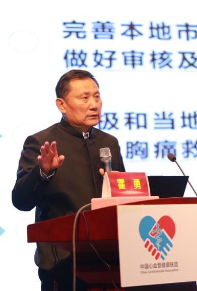 青山区「胸痛中心全区模式」战略合作在华润武钢总医院签约启动
