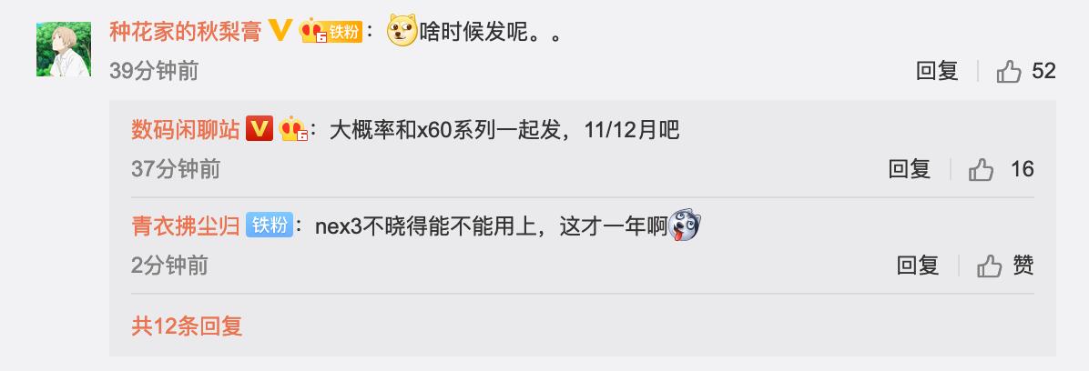 「科技V报」Redmi K30S至尊纪念版27日发布;华为nova8 SE官方渲染图曝光-20201026-VDGER