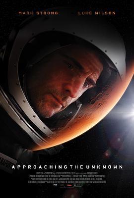 登入火星 电影海报