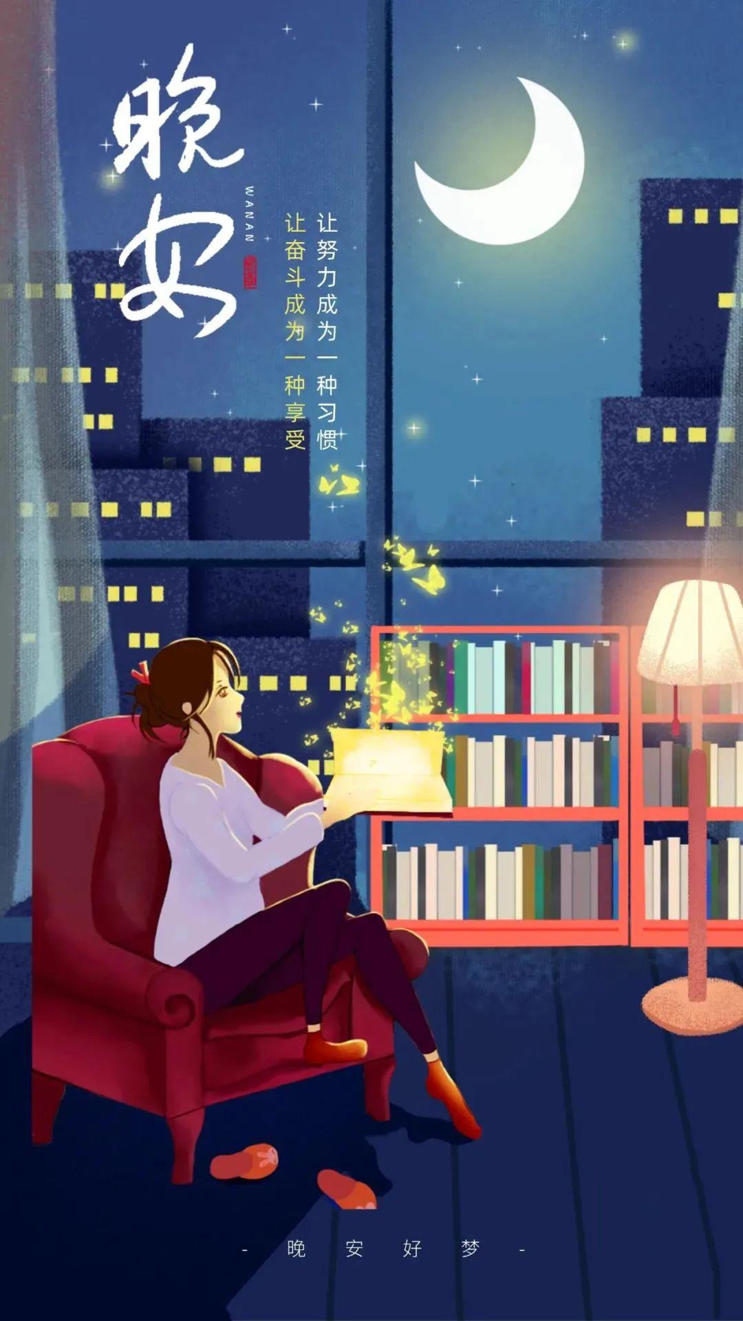 晚安心语治愈语句:见面的意义,是宣泄积压在心里的爱意