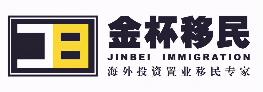 金杯出国:深耕投资移民行业十余载,为你深度解析日本泰国房产项目