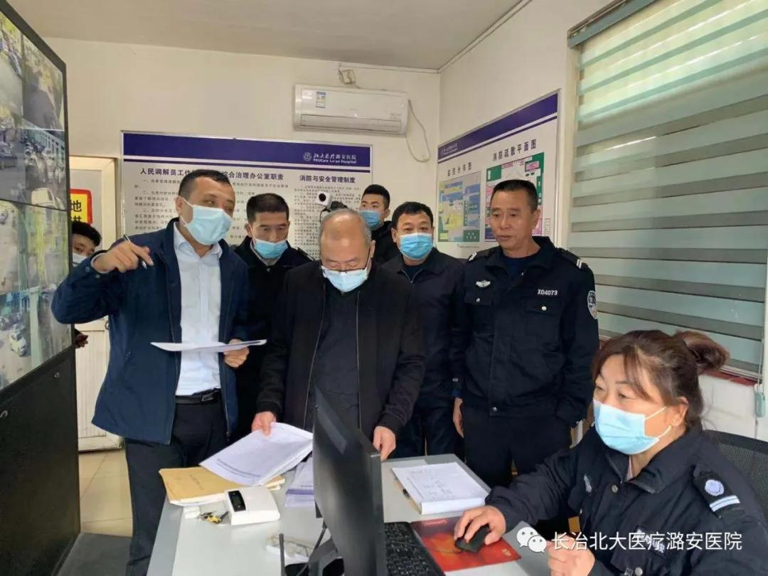 北大医疗潞安医院安全考评工作再创佳绩
