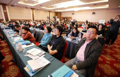 2020 年陕西省心理卫生协会学术年会顺利召开