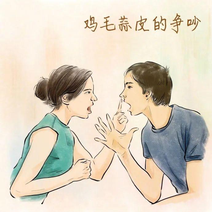 七夕情人节发给女朋友的情须知话文案简短一人句话
