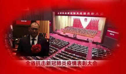 镇江瑞康医院刘峰同志被评为江苏省抗击新冠肺炎疫情先进个人