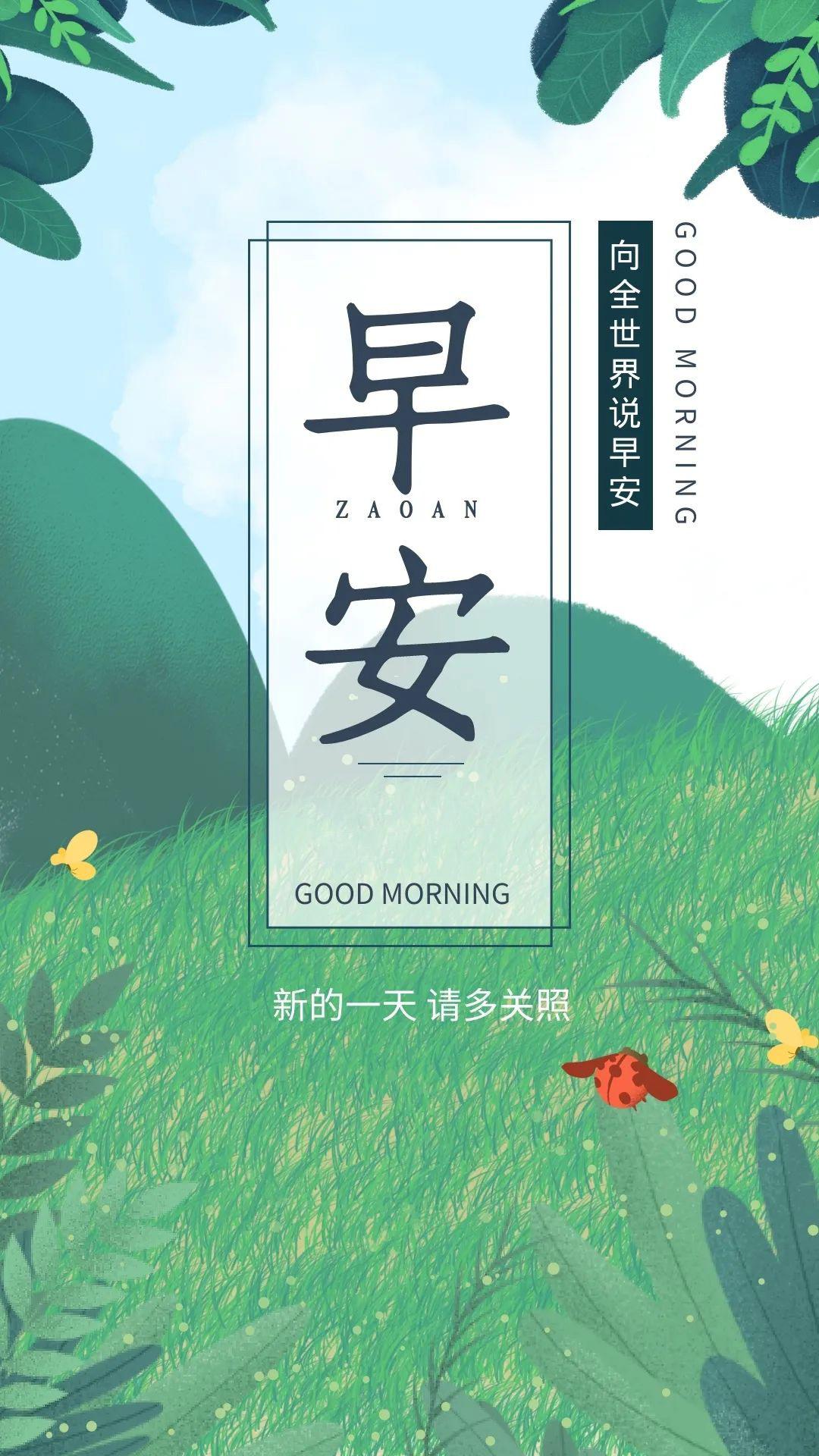 周五早上好正能量激励语录:没有一颗珍珠的闪光,是靠别人涂抹上去的