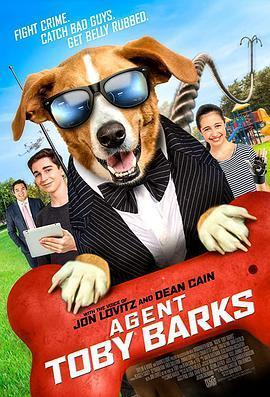 狗狗间谍海报
