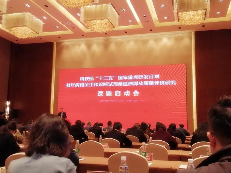 福建国药东南医院检验科专项课题正式启动