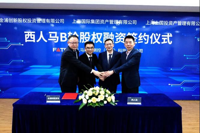 西人马获B轮融资,上海金浦创新、上海国际资管和上国投共同领投