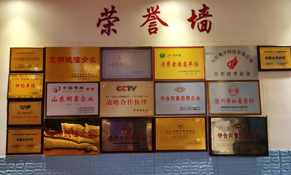 """""""宜人""""领航中国暖民事"""