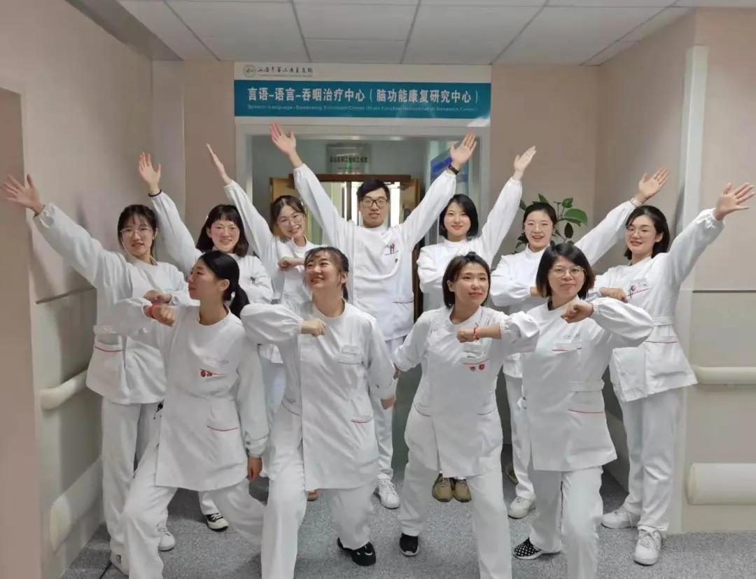 上海市第二康复医院康复治疗部又获奖啦