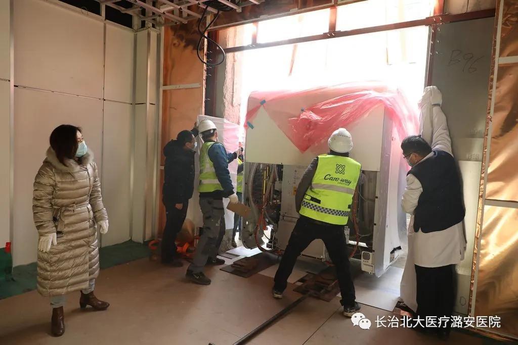 北大医疗潞安医院引进山西省首台顶级磁共振设备