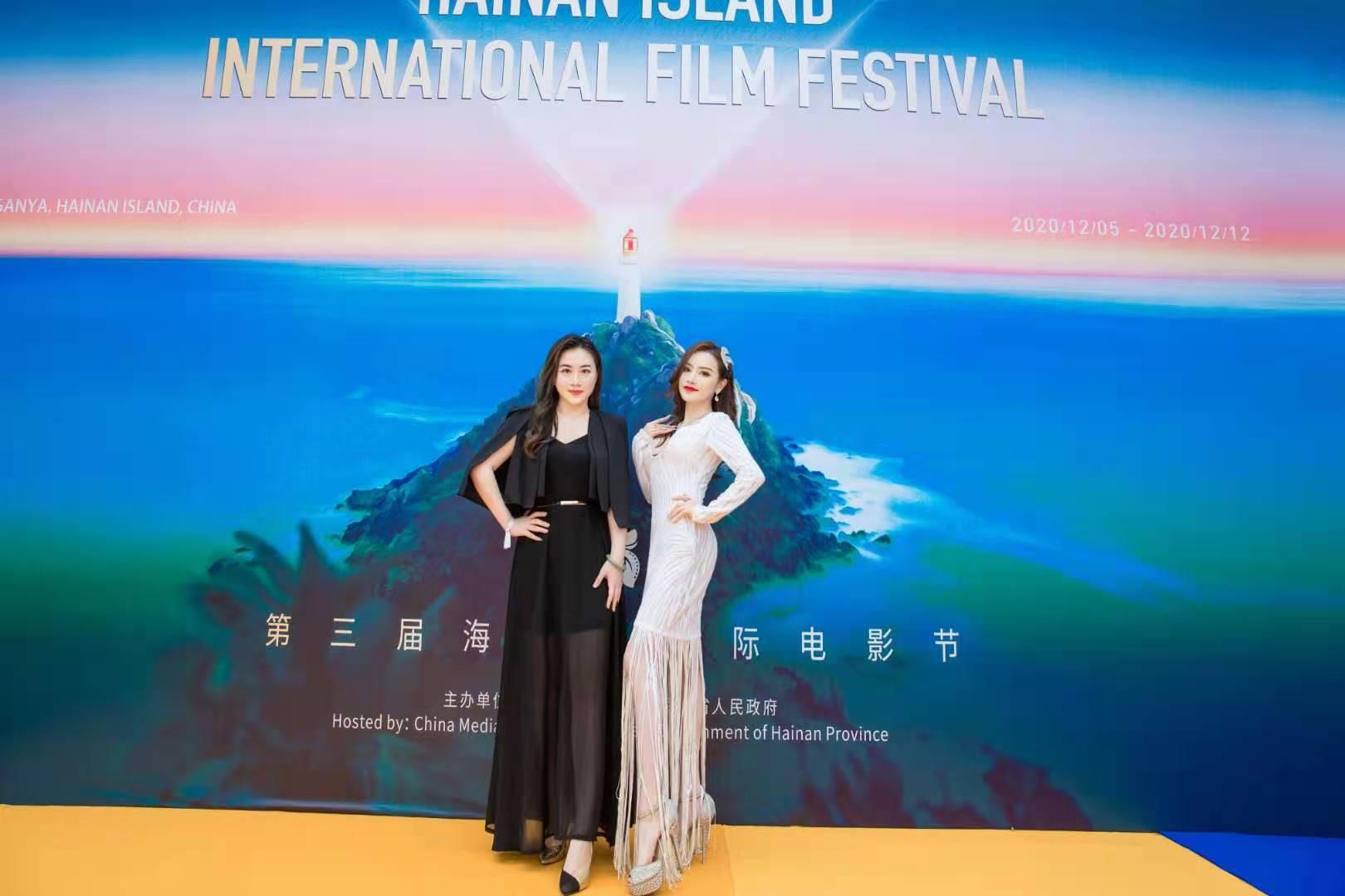 戴安娜出现在海南岛国际电影节 这件筒裙在红地毯上惊艳亮相