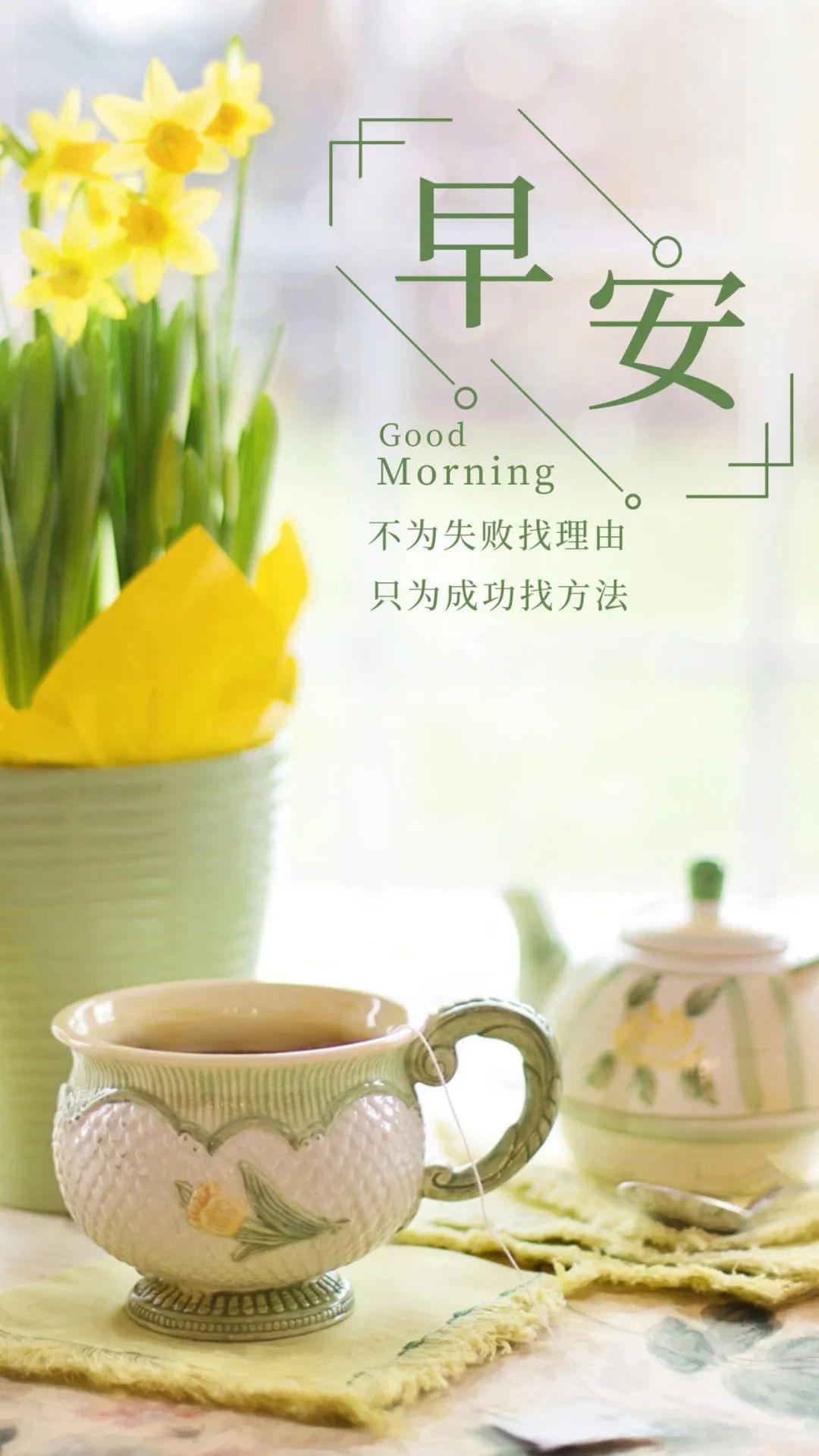 元气满满的早安阳光短句,直击内心的问候心灵鸡汤!