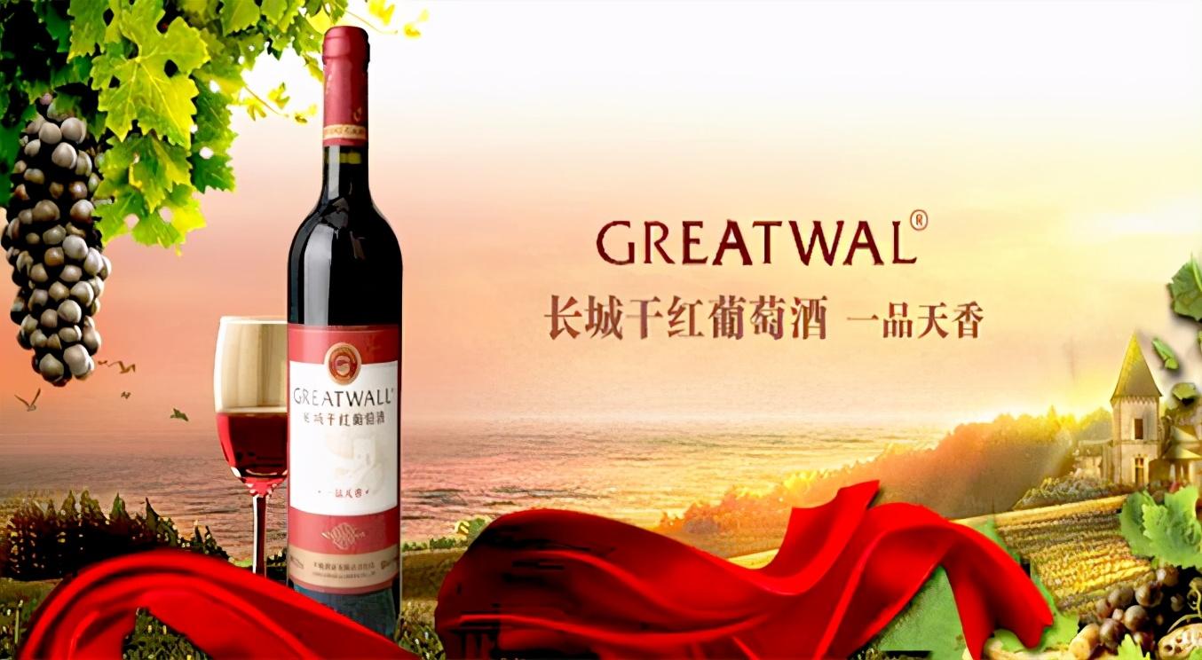 """长城干红葡萄酒:创造了直播间的销售""""神迹"""""""
