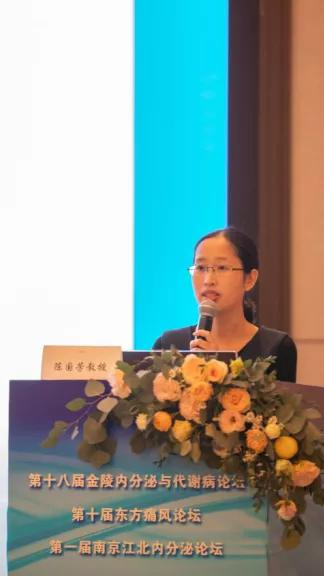 南京江北人民医院成功参与主办国家级继续教育项目