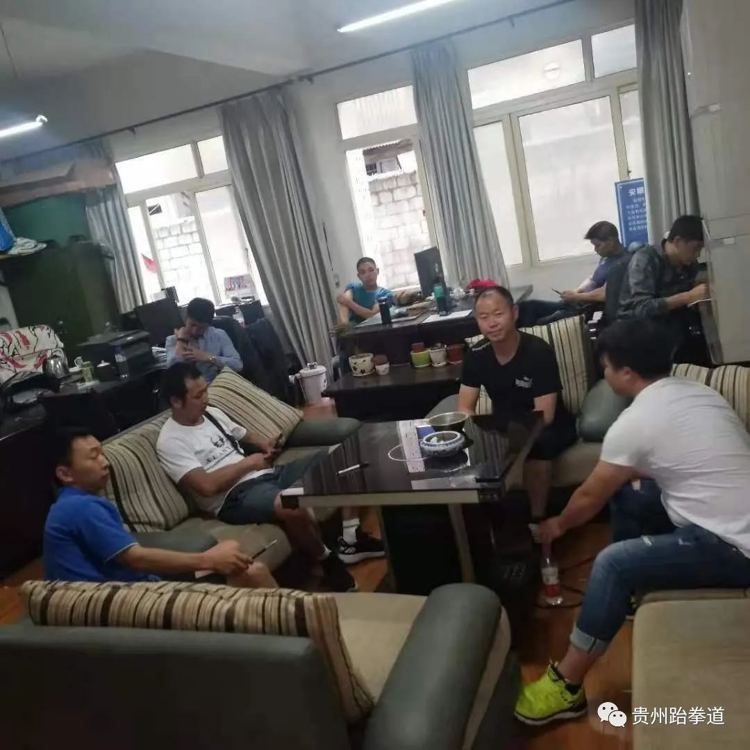 安顺市跆拳道协会第六届会员大会暨换届会选举结果公告