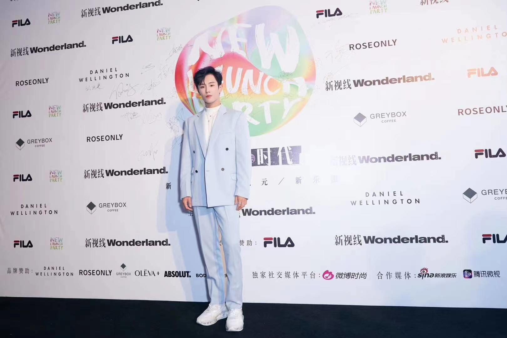 今夜星光灿烂!群星共聚《Wonderland.》中文版创刊派对