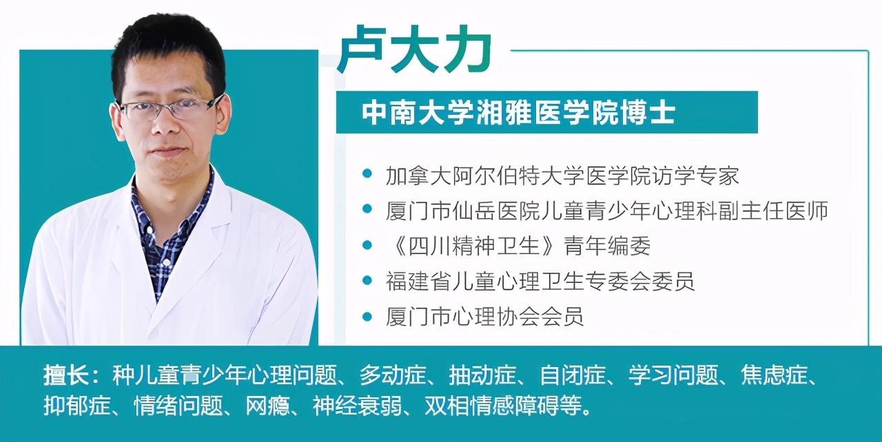 中南大学湘雅医学院博士卢大力