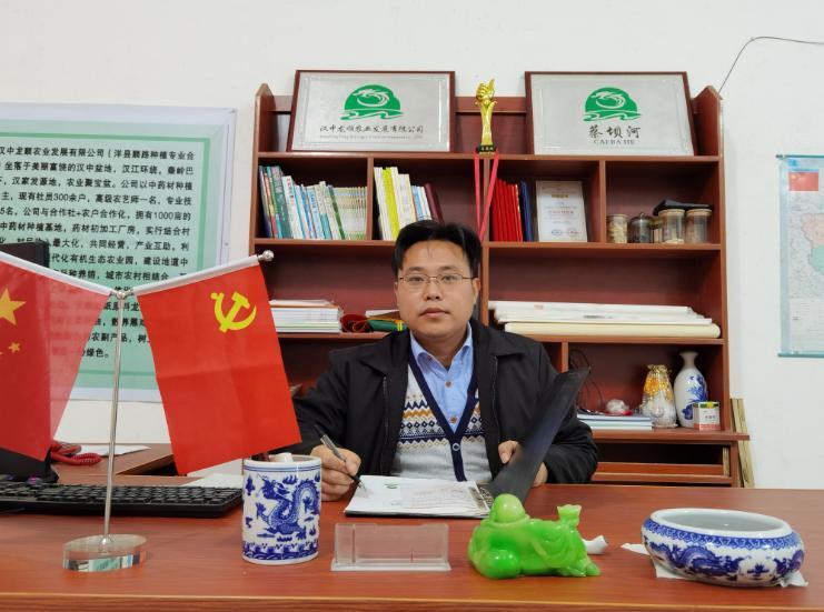 为自己而活——记洋县顺路种植专业合作社理事长王关顺