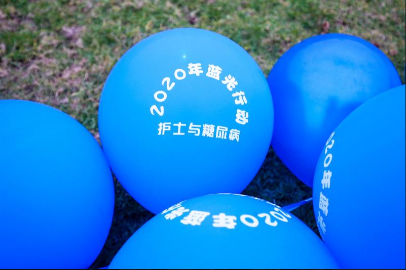 南方医科大学顺德医院举办联合国糖尿病日暨「蓝光行动」活动
