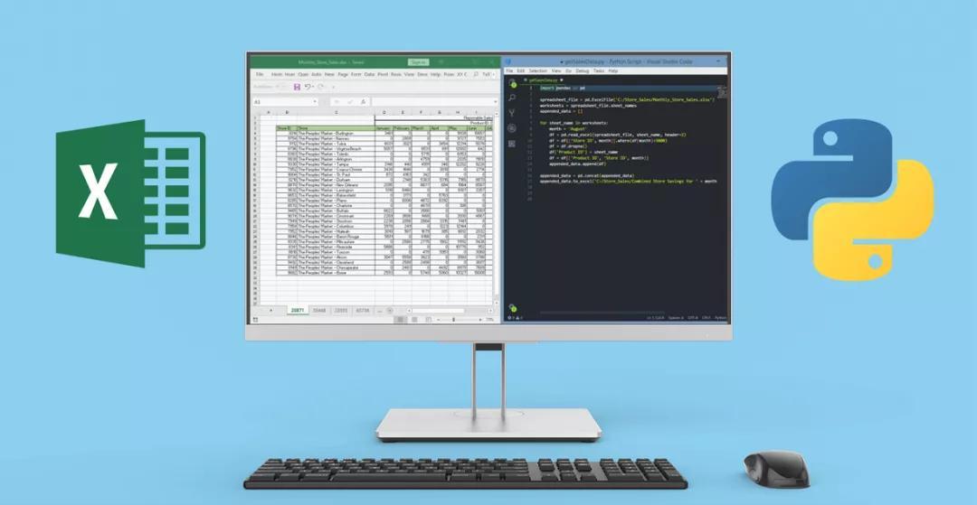 聊聊python 办公自动化之 Excel(下)