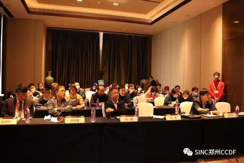 第三届少林国际神经外科大会&第六届中原脑血管病论坛于郑州圆满落幕!