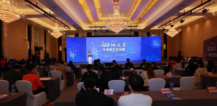 银河麒麟任第五届中国创新挑战赛评委 同时签约冠军团队