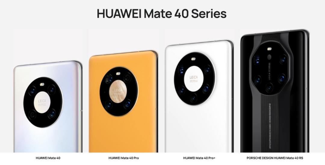 深入分析:华为Mate 40系列应该买哪一款?-瓦力评测