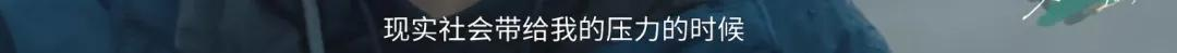 """在《乐夏2》被轮番""""羞辱""""后他怒了:别对我指指点点!"""