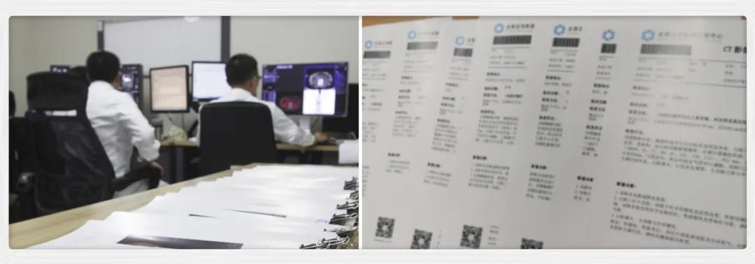 上海大学附属全景医学影像诊断中心荣获「抗击新冠肺炎疫情先进集体」称号