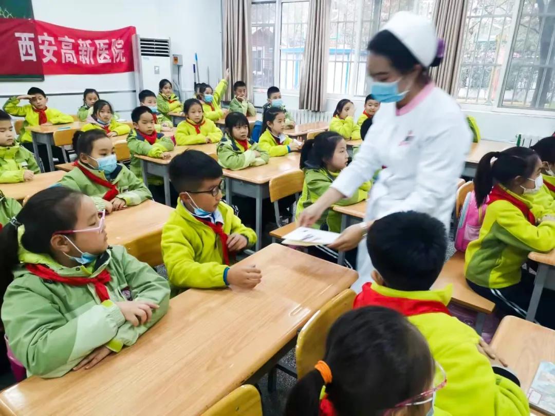 西安高新医院进校园开展「健康伴成长 科普进校园」活动