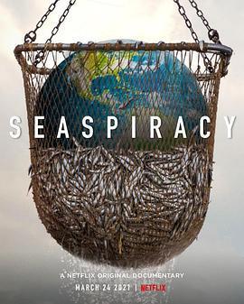 渔业阴谋海报
