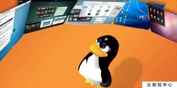 给Linux初学者的建议