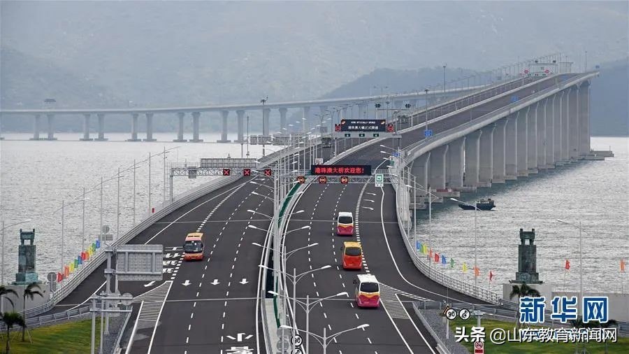 《【恒达平台网】中国共产党第十九届中央委员会第五次全体会议在京召开》