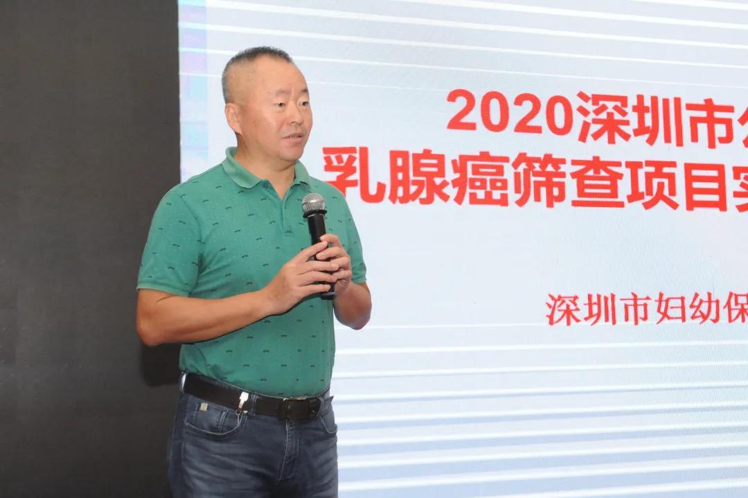 深圳市医防融合妇产科学项目「两癌」与生殖道感染防治基层巡回培训圆满收官