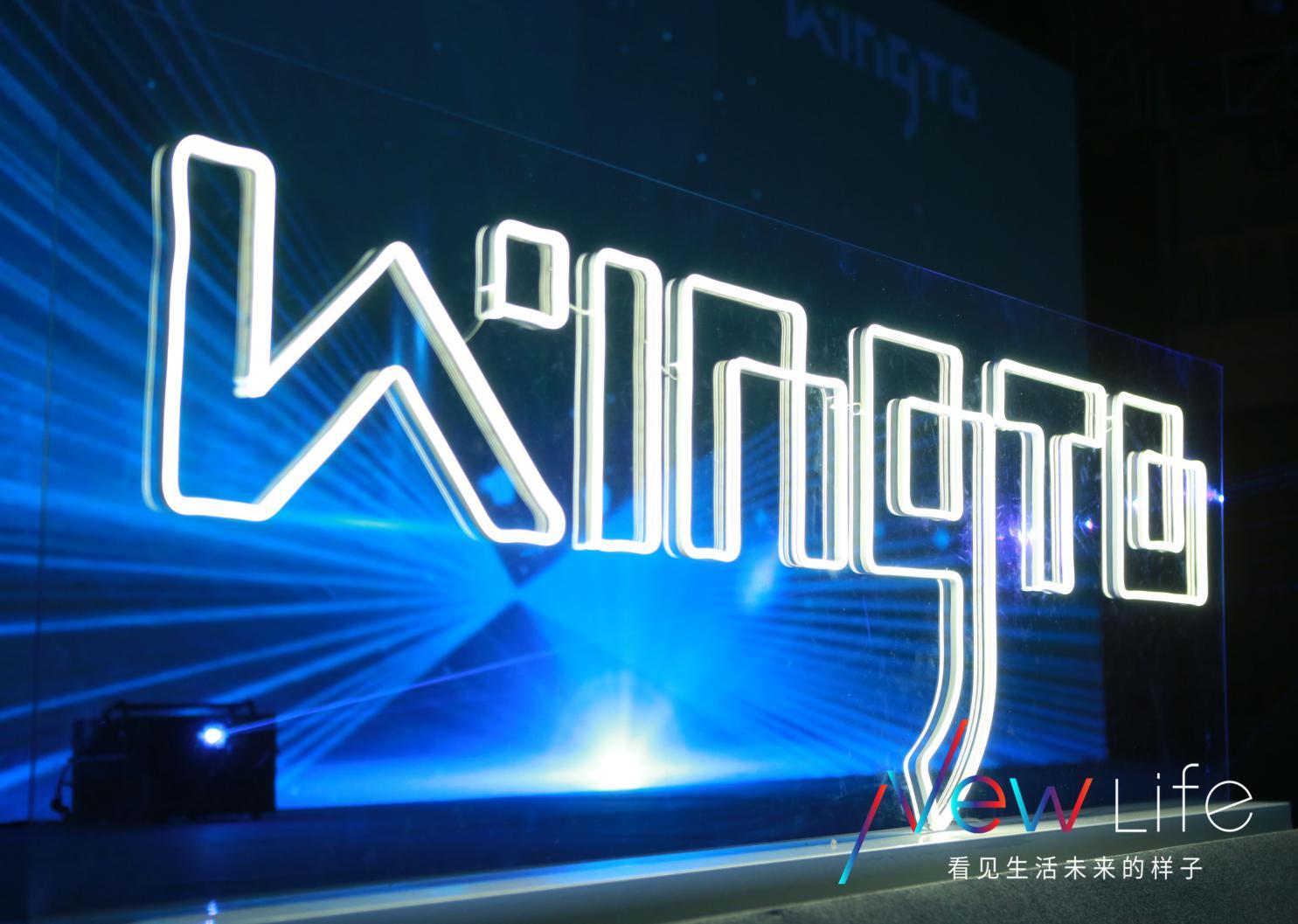 超级品类新物种+数字照明!WingTo云图创领全场景智能家居时代