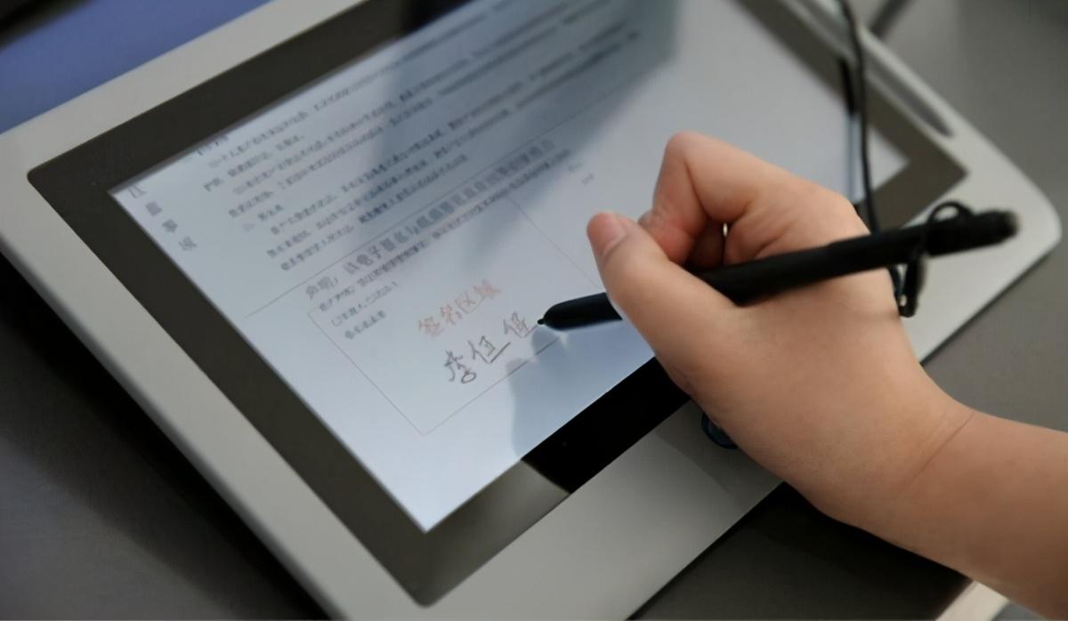 资本角逐电子签名市场,法大大能否成为最终赢家?