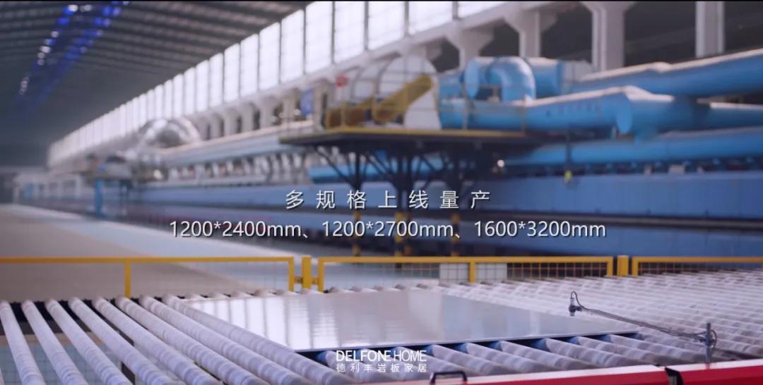 岩板生产设备
